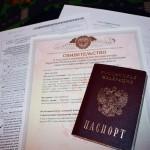 Как зарегистрировать договор купли-продажи земельного участка