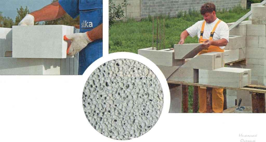 Каменная технология