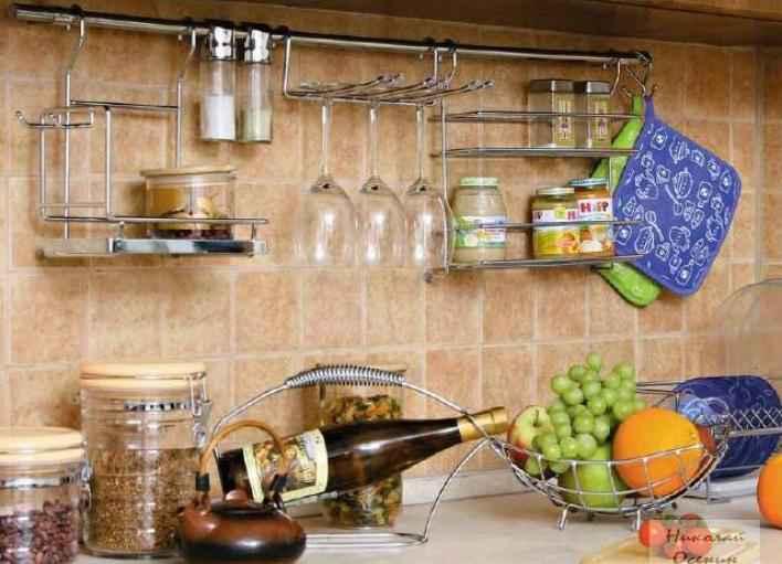 Как оформить кухню