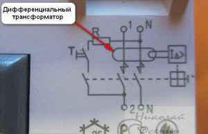 Схема на корпусе УЗО
