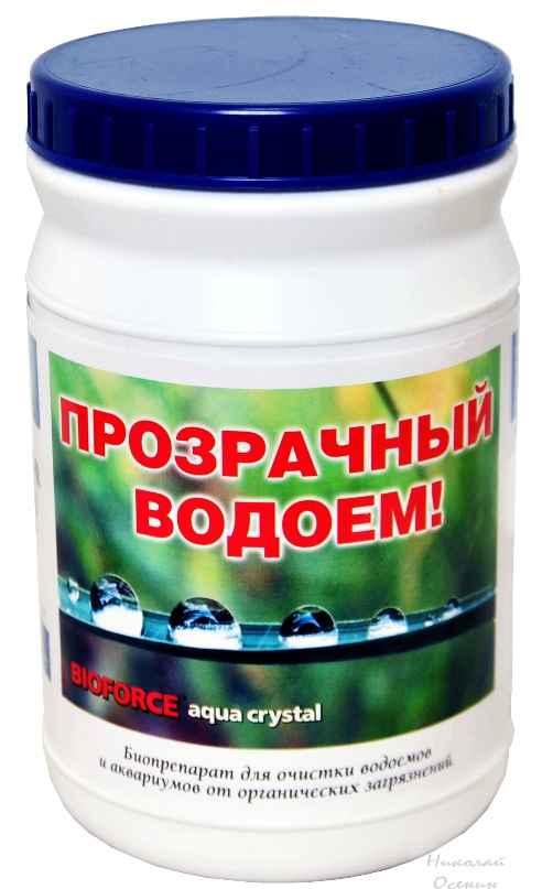 Биопрепараты для очистки пруда