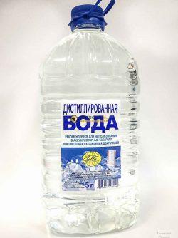 Вода для отопления