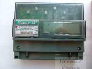 Меркурий 231