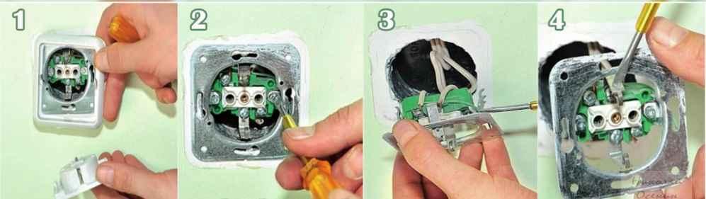 Демонтаж выключателя1