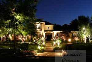 Освещение дома и ландшафт участка