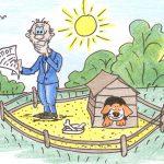 Кто имеет право на налоговый вычет при покупке земельного участка