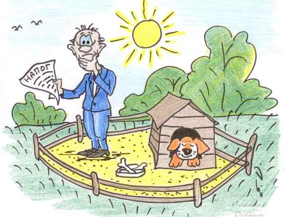 Налоговый вычет при покупке земельного участка