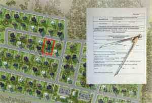 Местоположение земельного участка