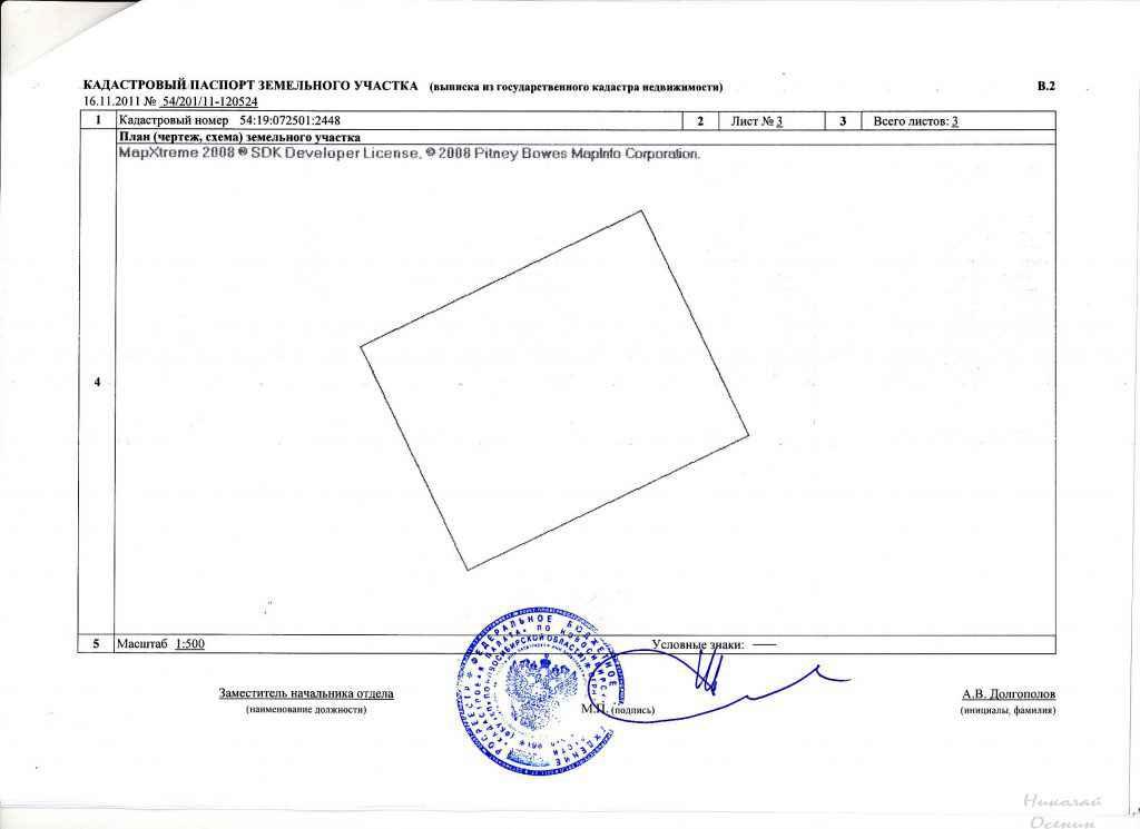 Как сделать кадастровый паспорт на садовый участок - Vdpo85.ru