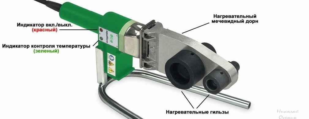 Прибор для сваривания полипропиленовых труб