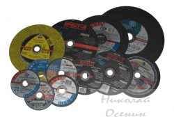 Образивные диски для болгарки