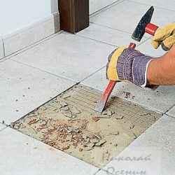 Ремонт напольного покрытия с заменой одной плитки.