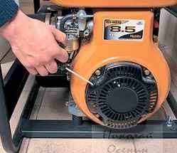 Ручной запуск генератора