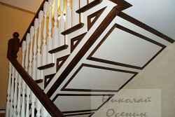 поподшивка лестницы