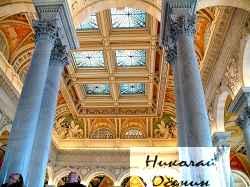 кессонный потолок античной греции