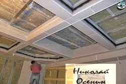 Технология обустройства кессонного потолка