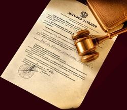 Договор дарения земельного участка родственнику