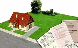 Государственный учет земельных участков