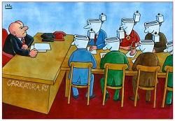 межведомственная комиссия