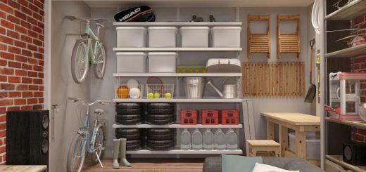 Планировка и оборудование подсобных помещений