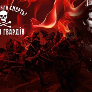 Кто был Нестор Махно для советской власти