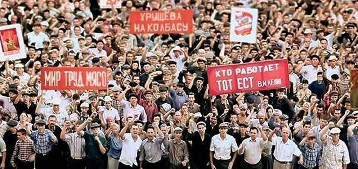 Самый кровавый митинг хрущевской оттепели