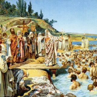 Крещение на Руси произошло задолго до Владимира