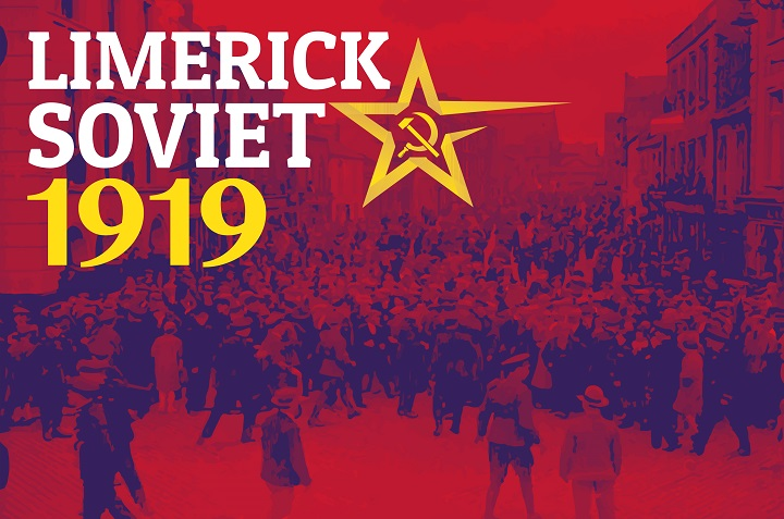 Где была образована Советская республика Лимерик