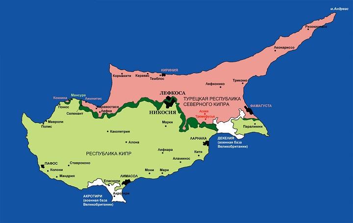 Как Турция и Греция поделили Кипр