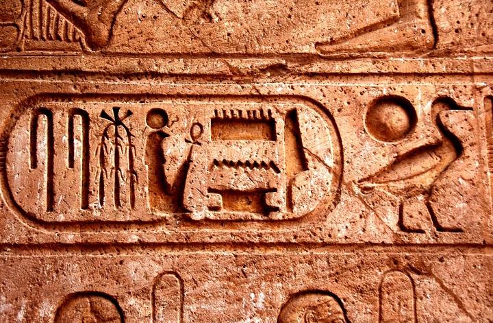 Кто первым прочитал египетские иероглифы